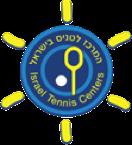 מרכז הטניס משרת מאז 1976 עשרות אלפי שוחרי טניס